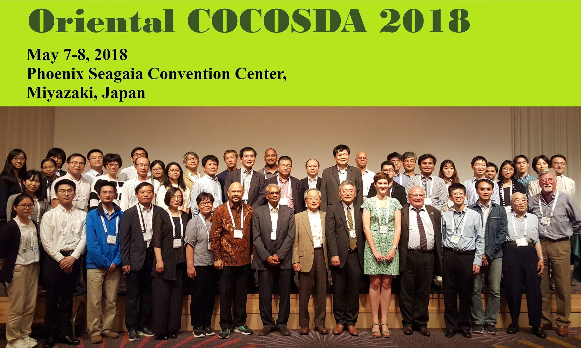 Oriental COCOSDA 2018